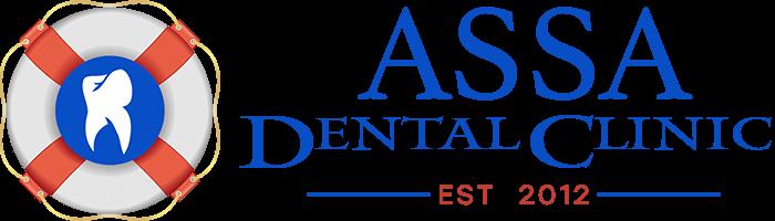 Стоматологический центр Асса