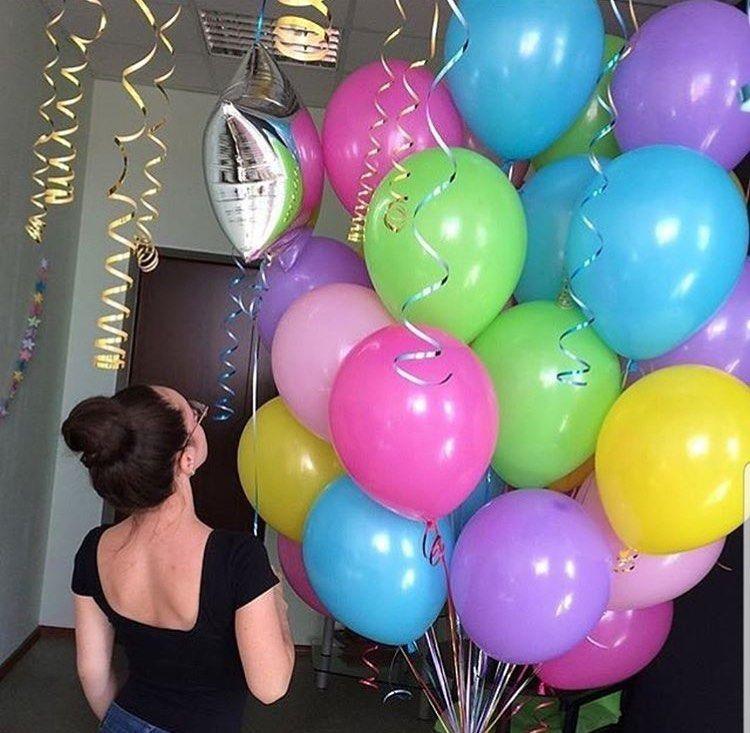 15 разноцветных гелиевых шаров на день рождения