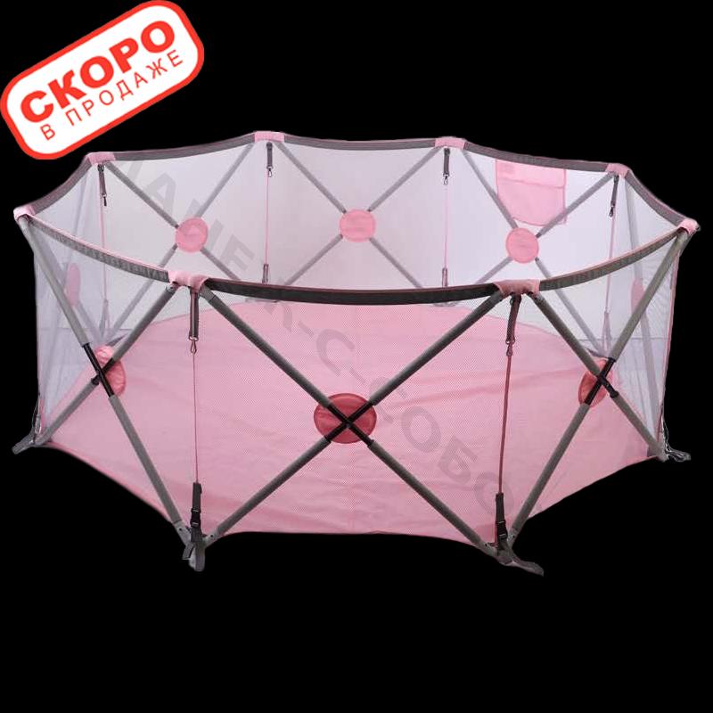 """Детский манеж трансформер """"STELLA 7"""" семигранный Розового цвета имеет большую игровую площадь, можно купить в интернет магазине манеж-с-собой.рф"""