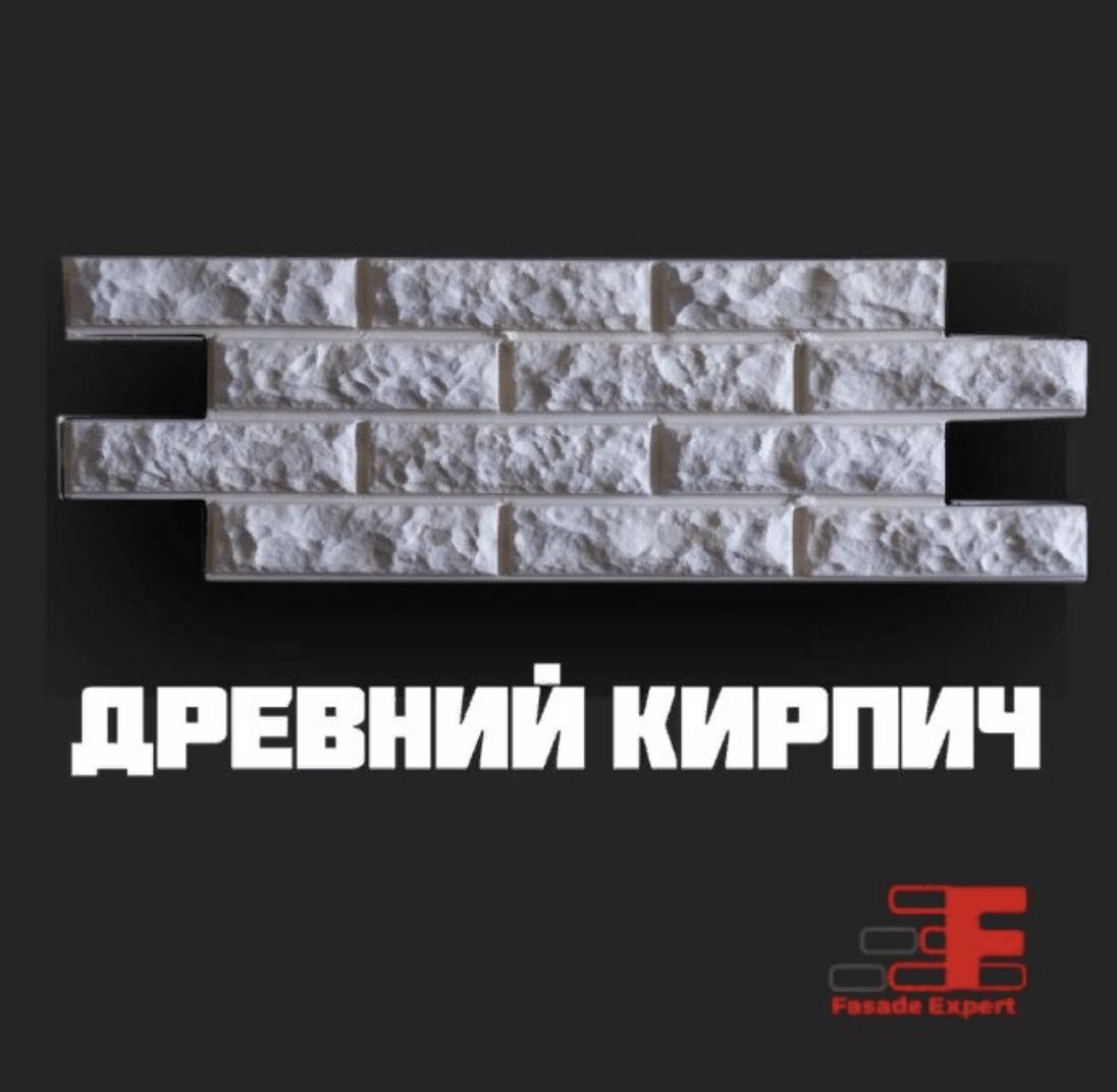 фасадная панель древний кирпич