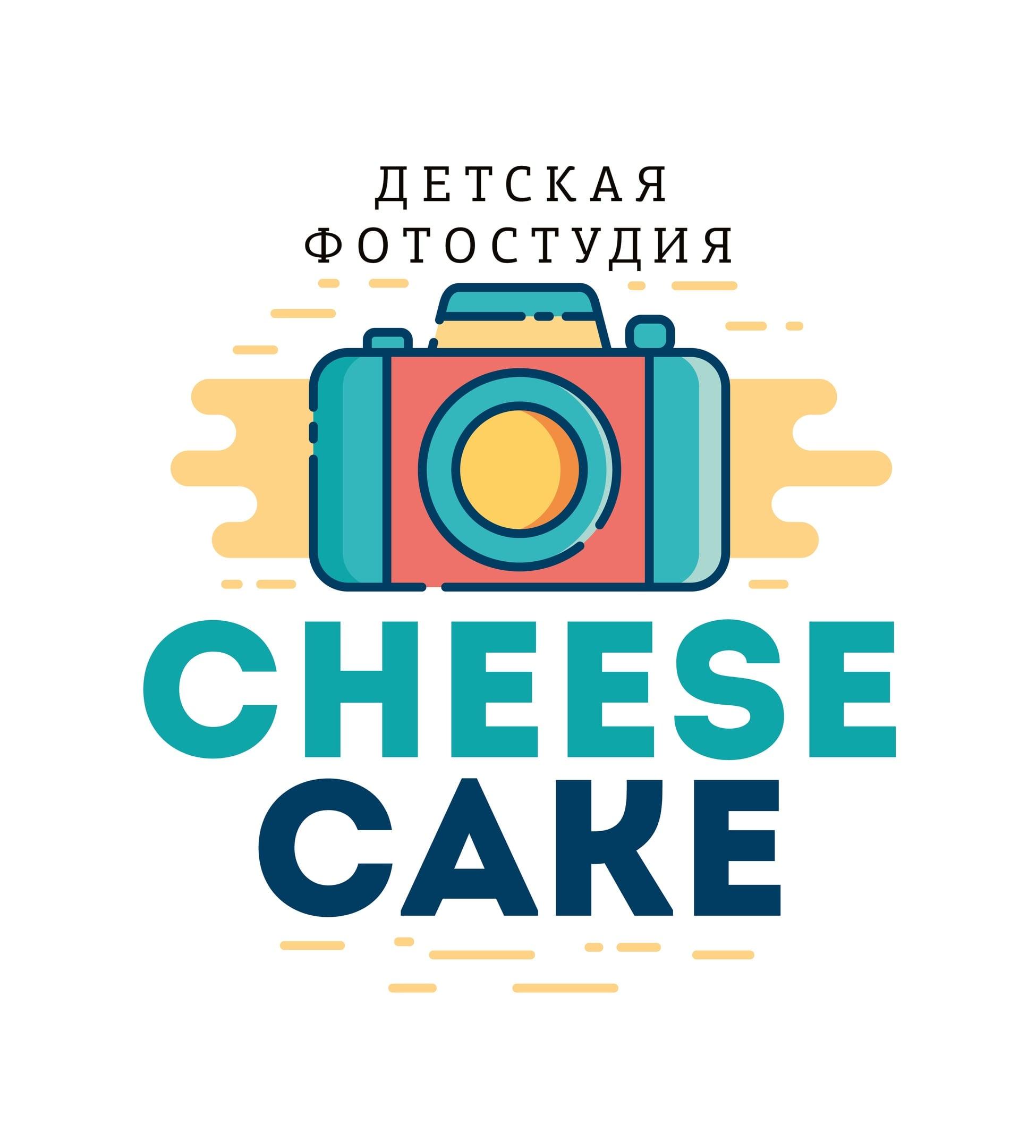 Фотостудия Чизкейк