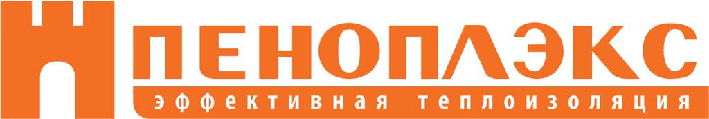 Логотип Пеноплэкс