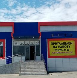 Автолай ТЦ Мега