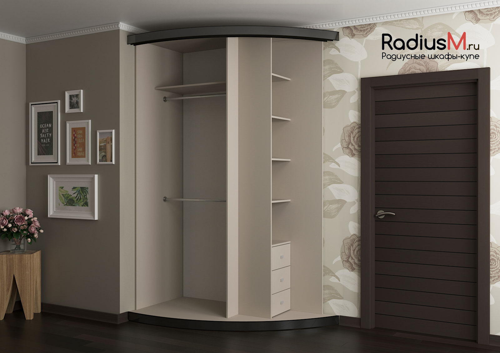 Наполнение Радиусный шкаф
