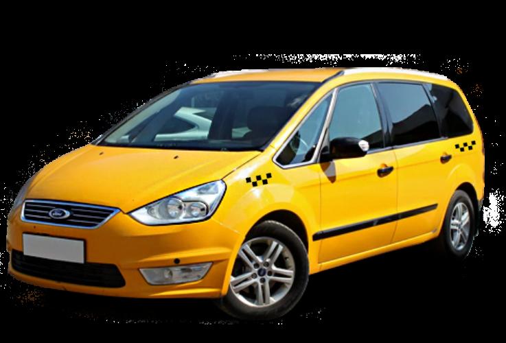 Фотот Минивэн Форд Галакси - идеальный автомобиль для такси