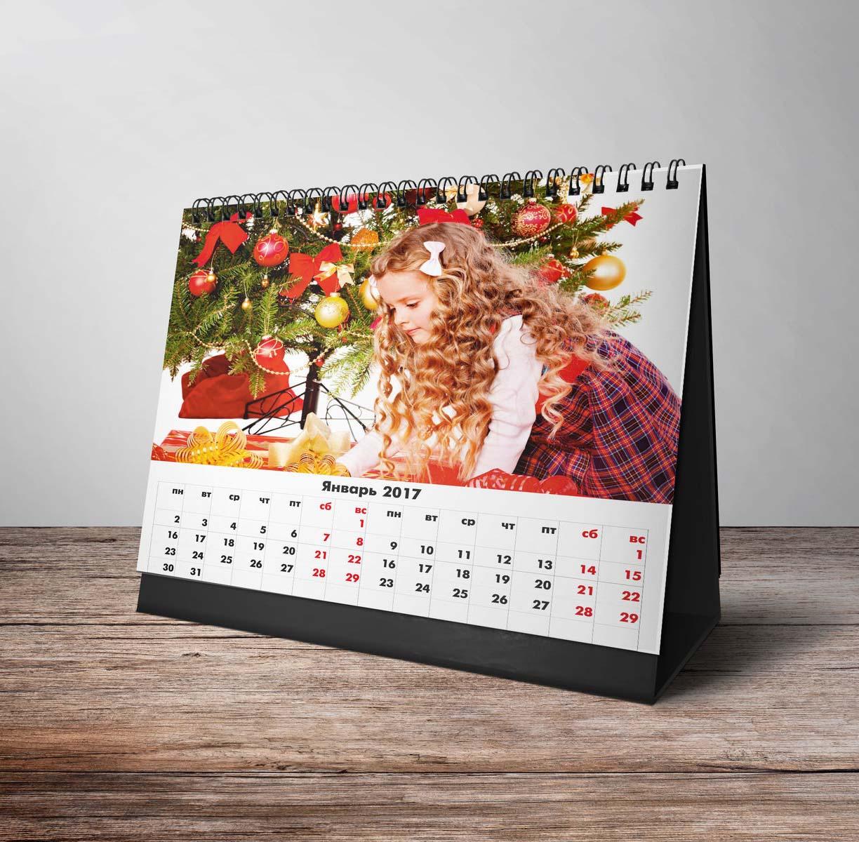календари ростов на дону