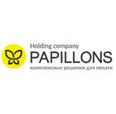 Papillons комплексное решение для печати