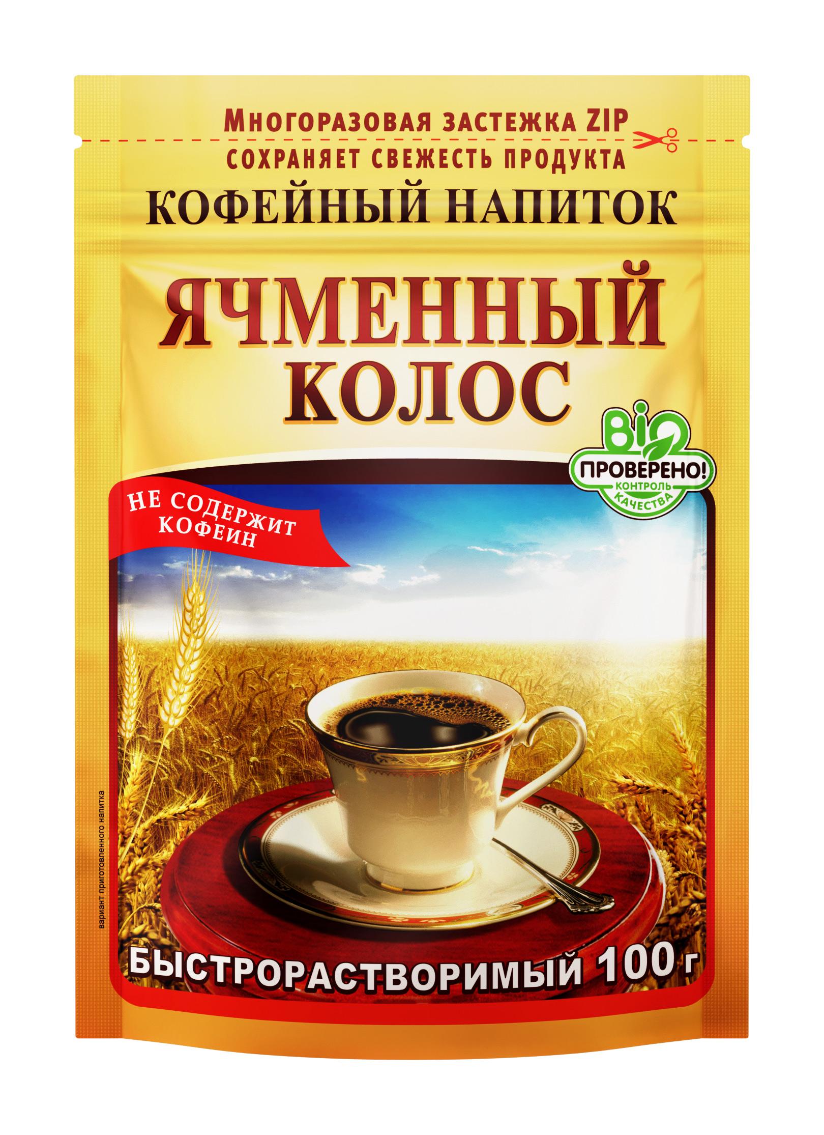 Фото Кофейный напиток порошок ЯЧМЕННЫЙ КОЛОС
