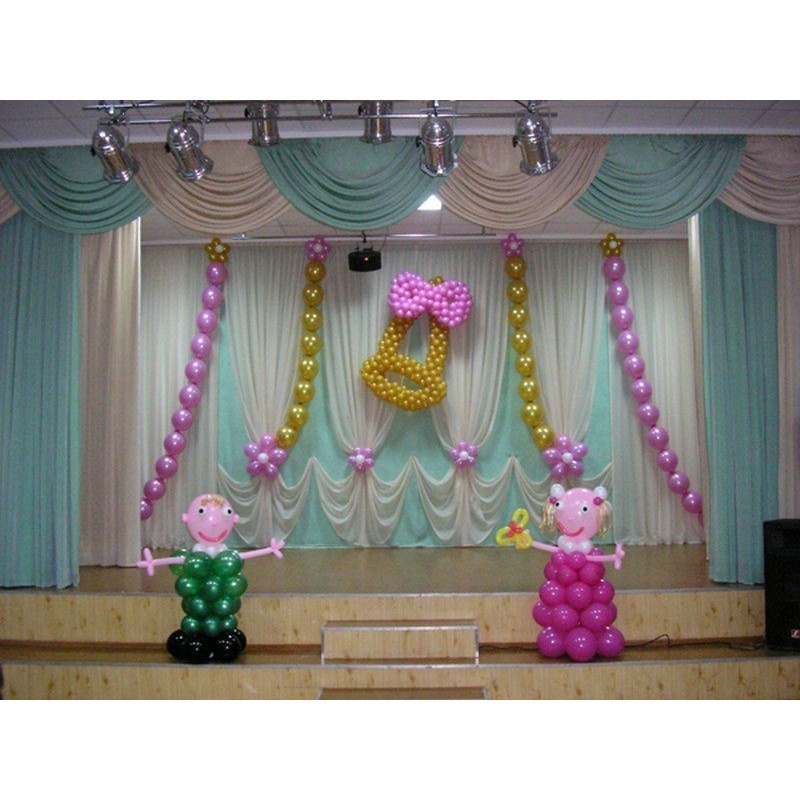Оформления шарами на 1 сентября  с фигурами