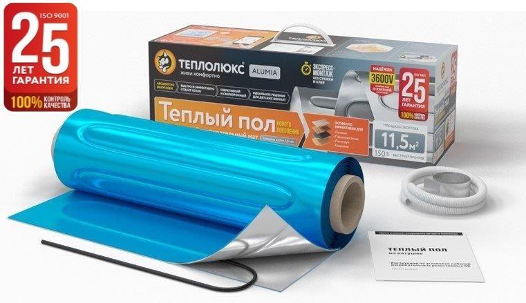 Нагревательный мат - Теплолюкс Alumia 0,5м2/75Вт