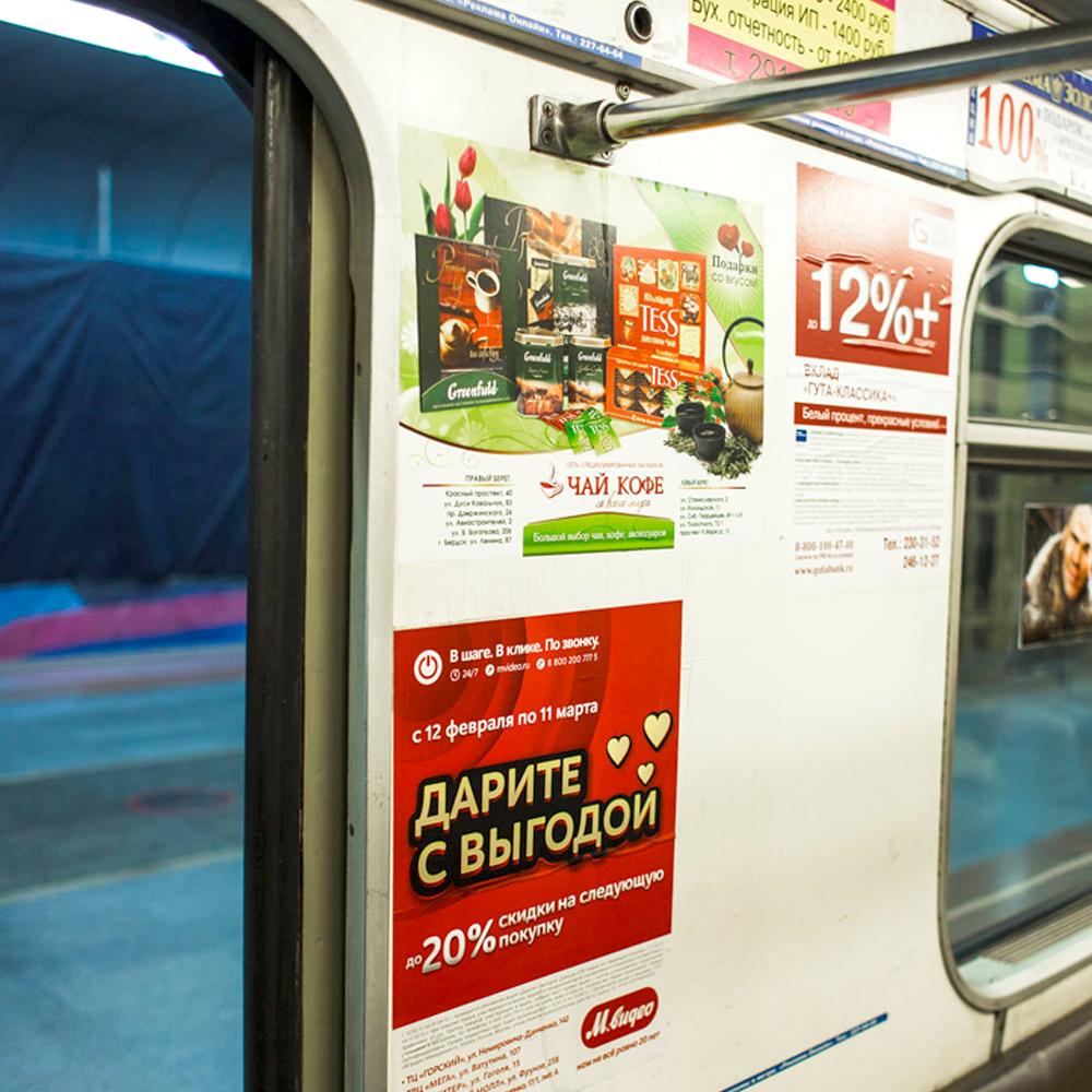 реклама в маршрутных такси ростов