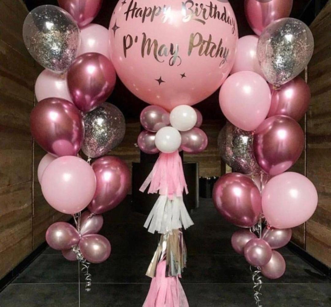 шары на день рождения девушке