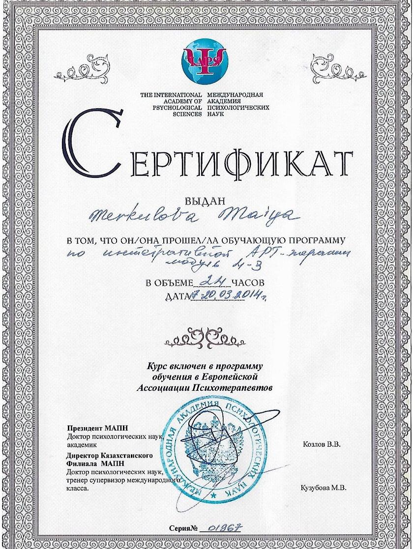 наркологический центр в Алматы