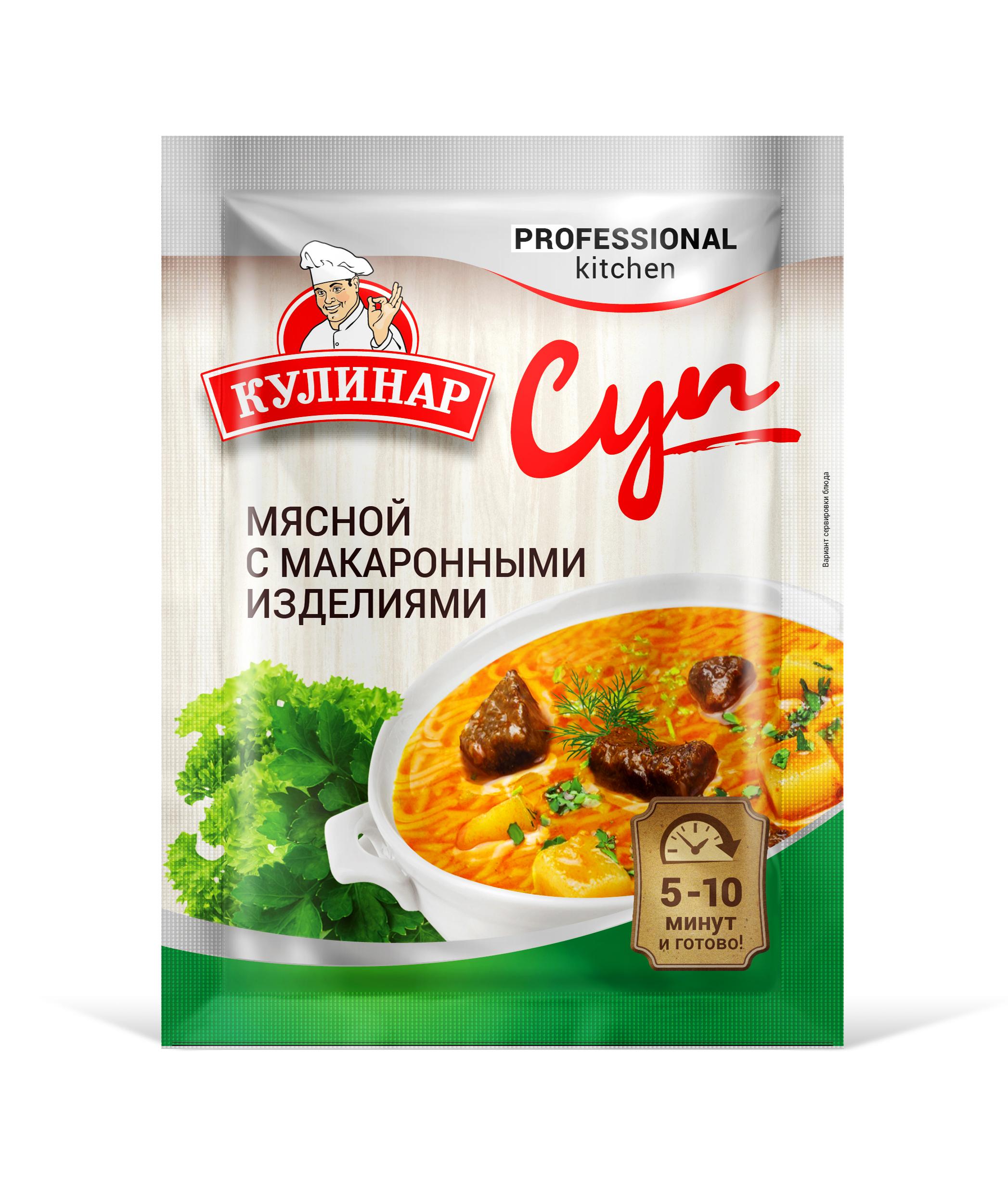 Картинка Суп гороховый КУЛИНАР с копченостями