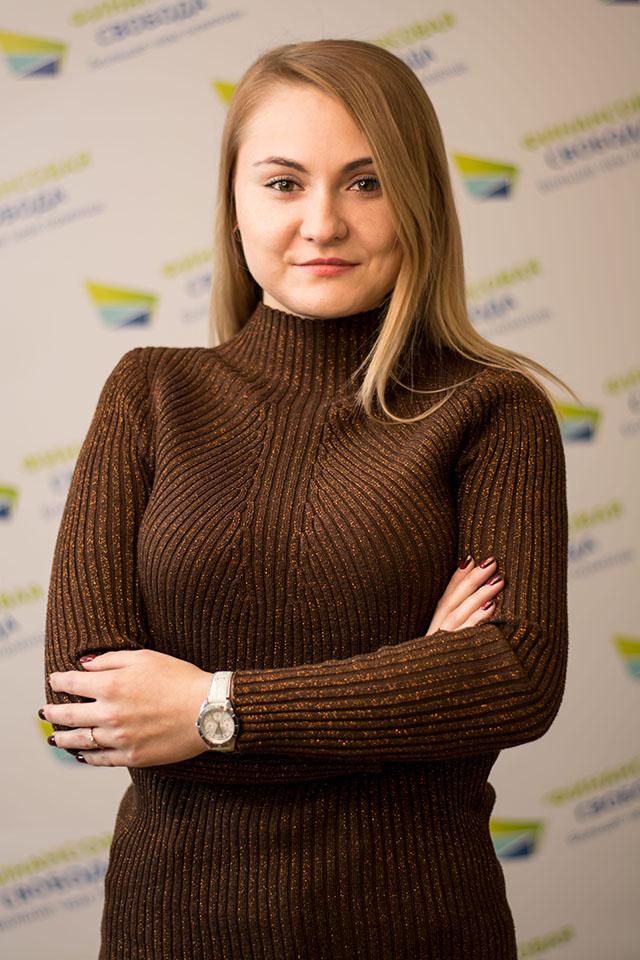 Хотеева Карина делопроизводитель