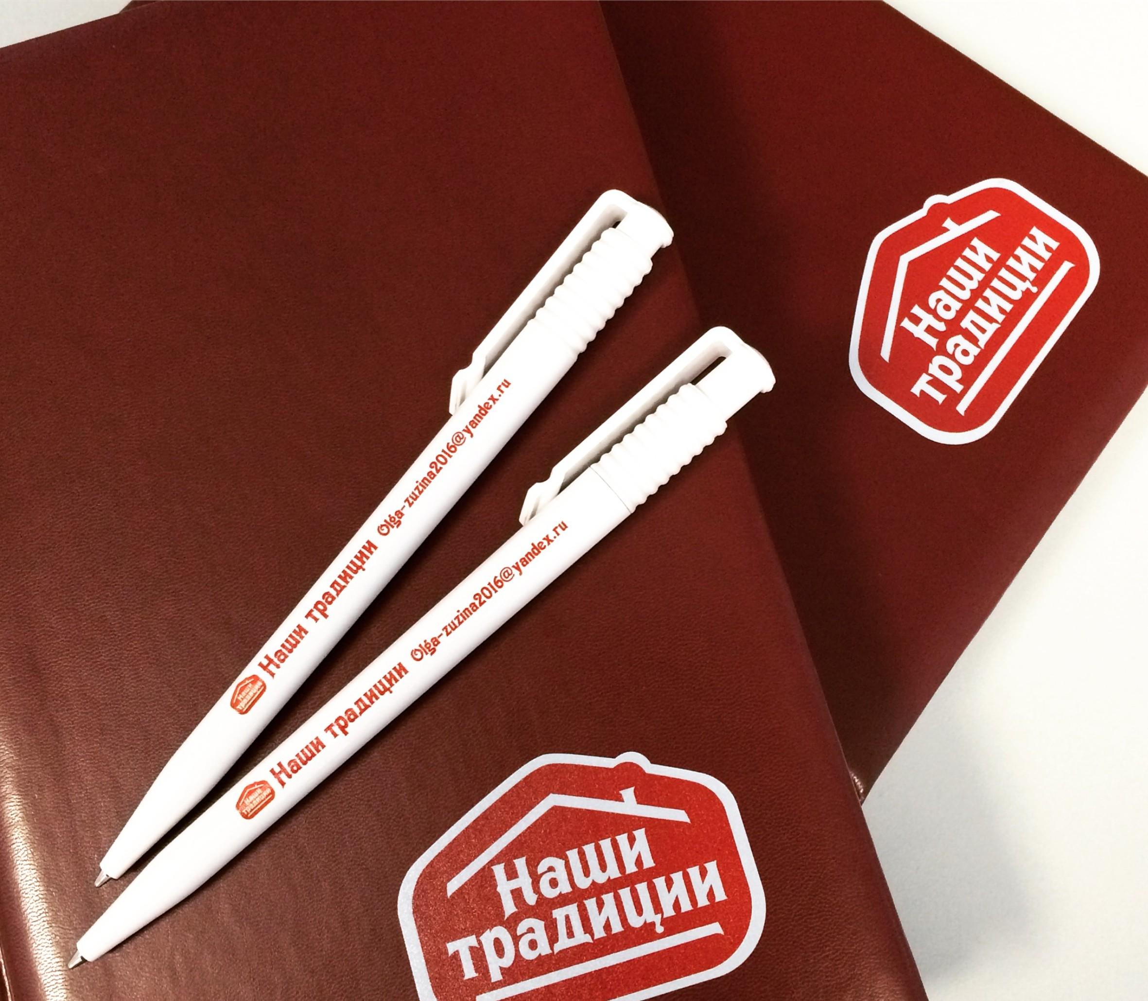 ручки с логотипом заказать