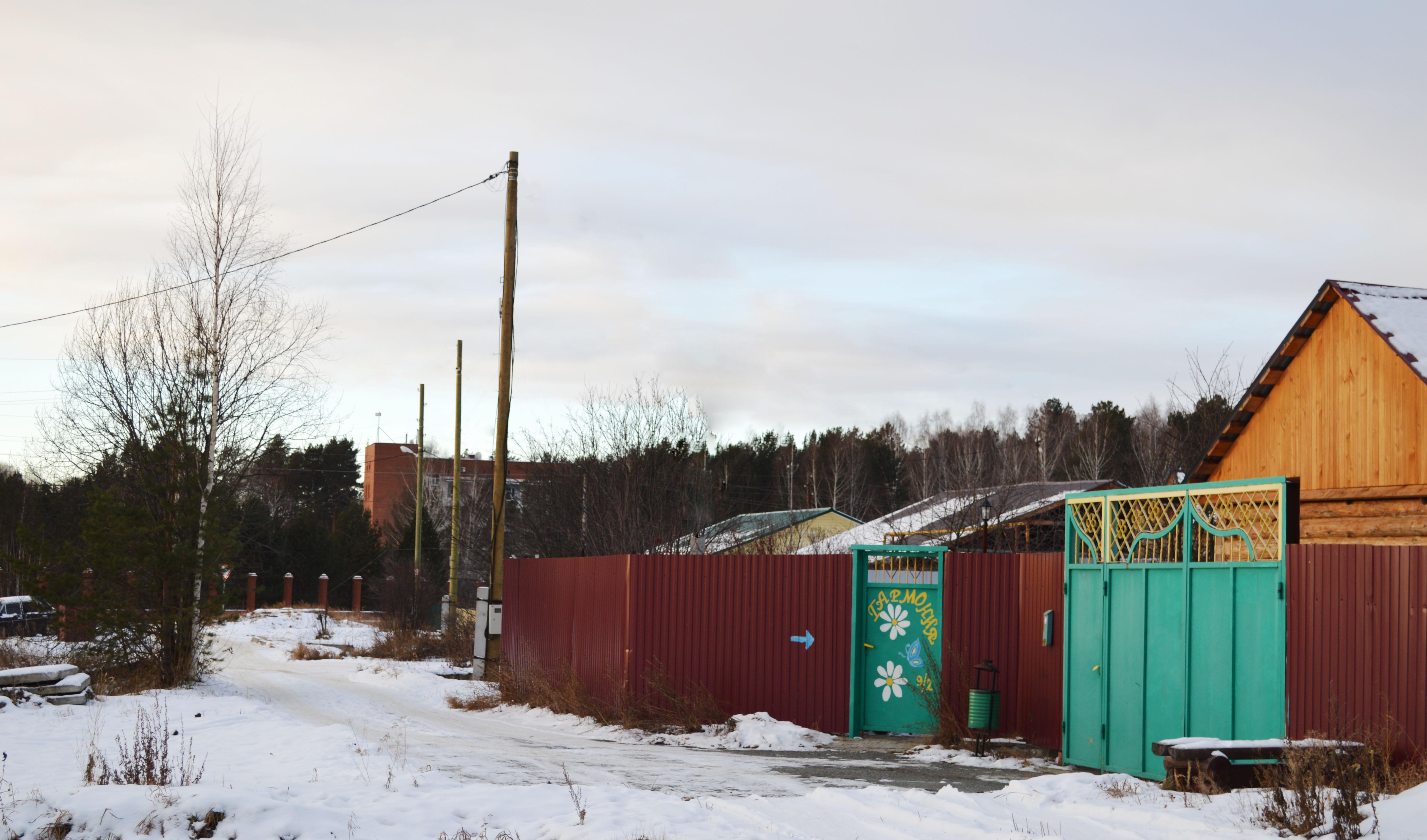 липовка санаторий свердловской