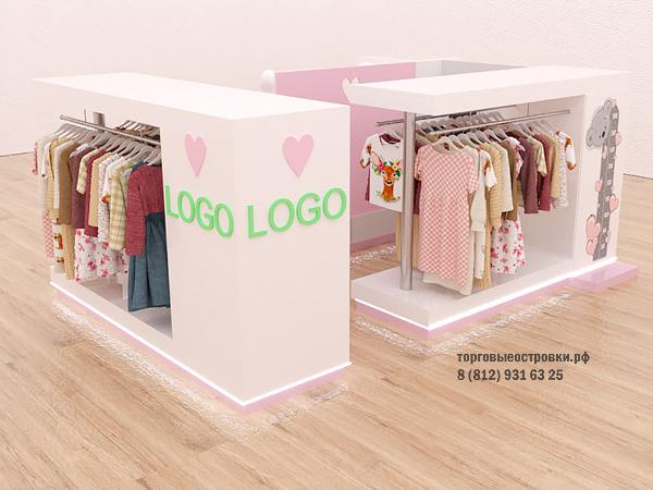 торговый островок детской одежды