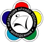 Федерация Айкидо России