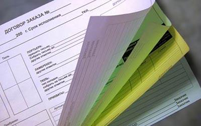 печать документов рядом