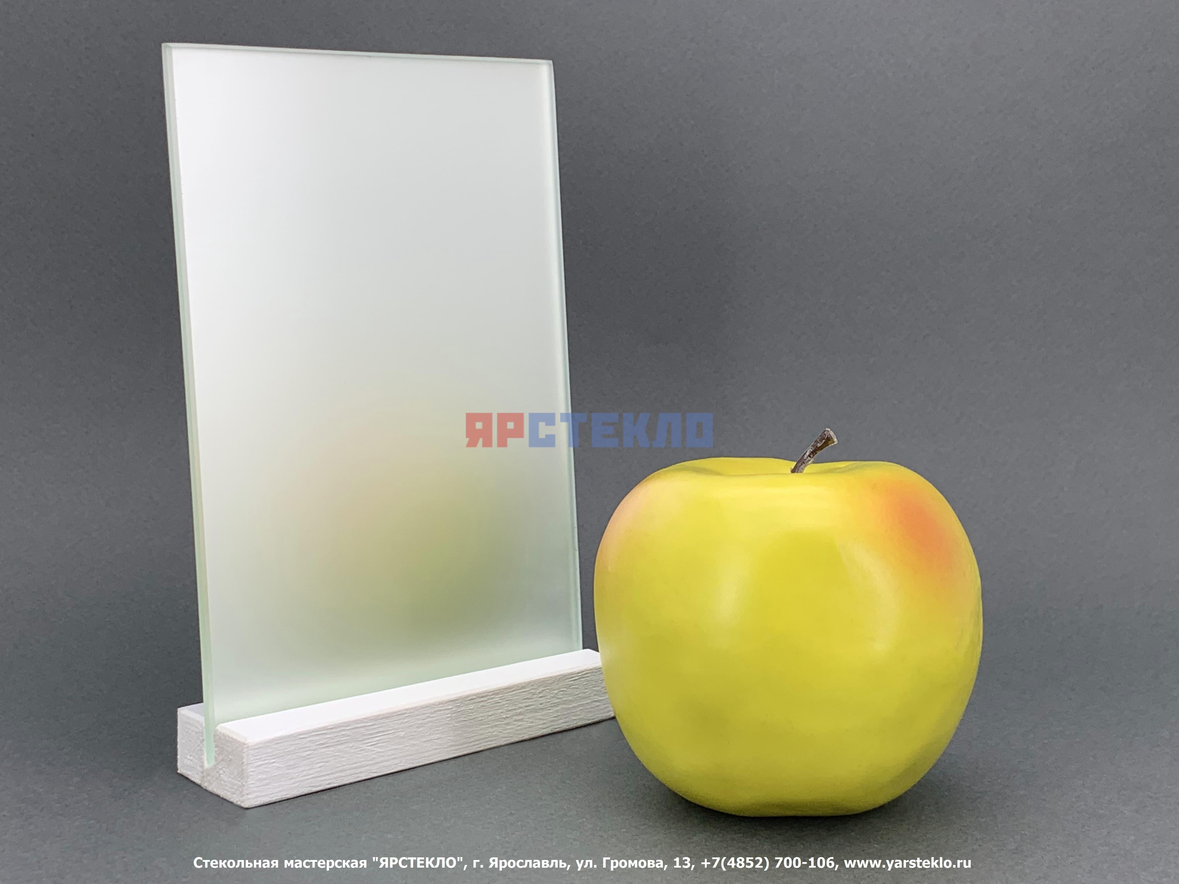"Зеркало декоративное ""Сатин"", серебро"